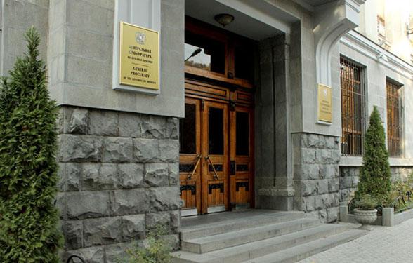 Հանցավոր սխեմաներ.150 մլն դրամի վնաս պետությանը